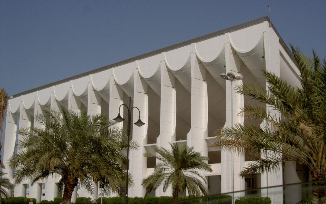 Kuwait budget 2015 Deficit