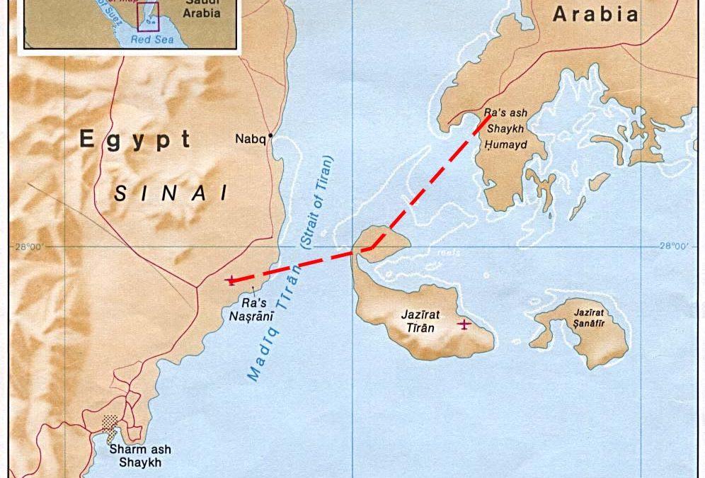 Un pont entre l'Égypte et l'Arabie Saoudite