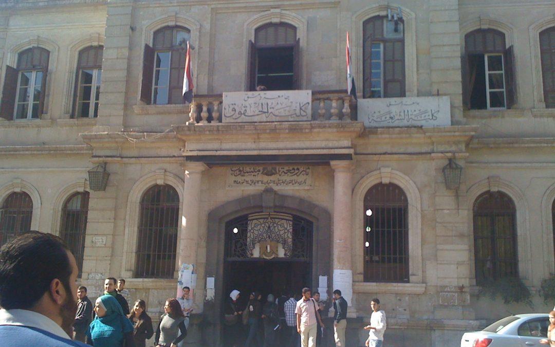 Damascus University versus forged degrees