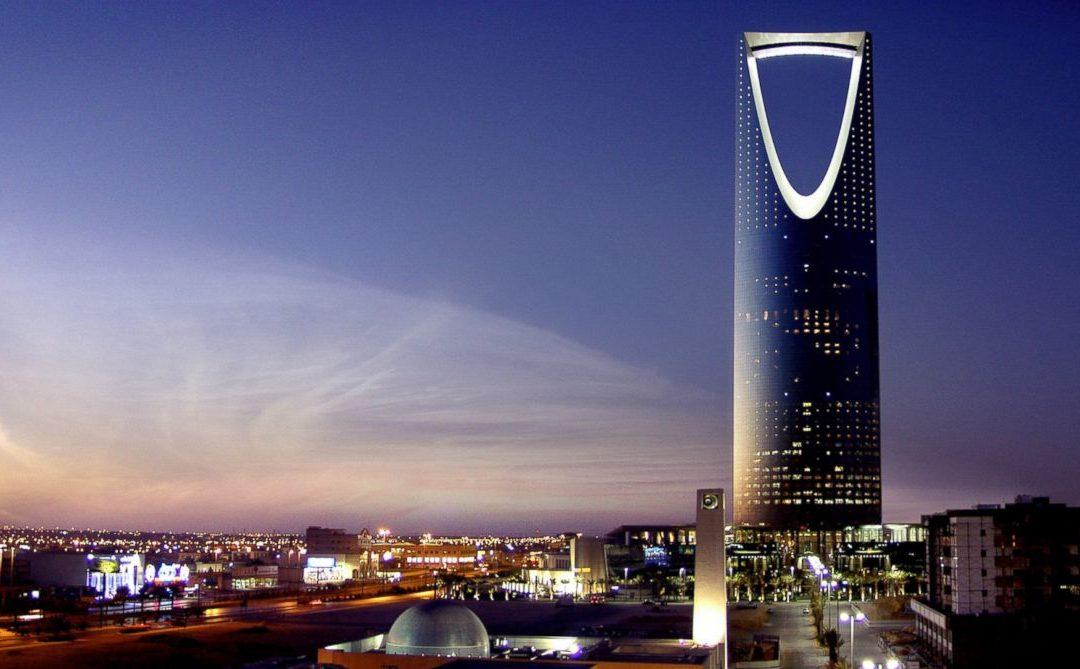 Challenges for Saudi Arabia