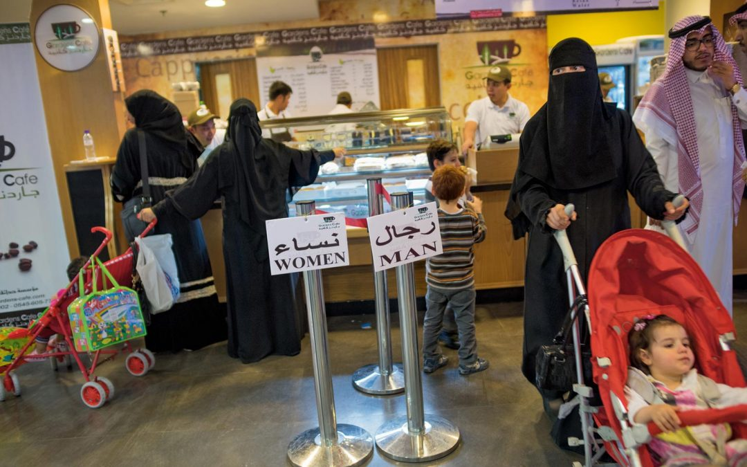 Limited Women's Rights in Saudi Arabia