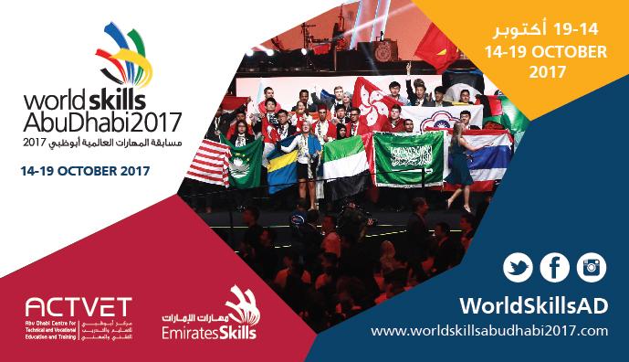WorldSkills 2017 Competition in Abu Dhabi