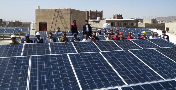 Solar Power bringing Fresh Water to Yemen