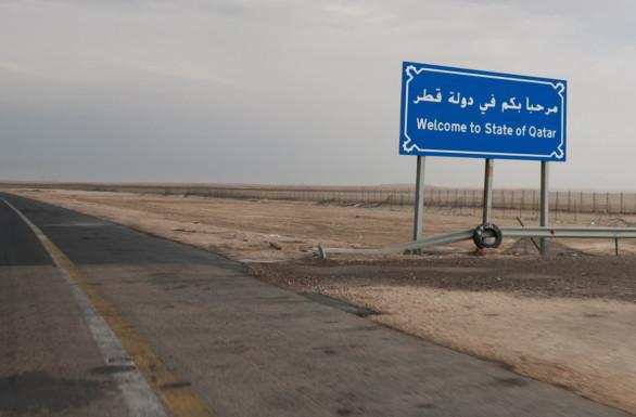 Saudi Arabia vs. Qatar continues in the region